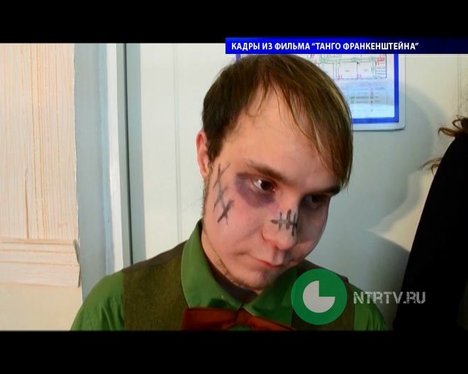 Новгородская область новости никитин