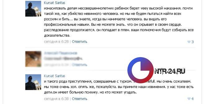 Новости в прохоровке белгородской обл