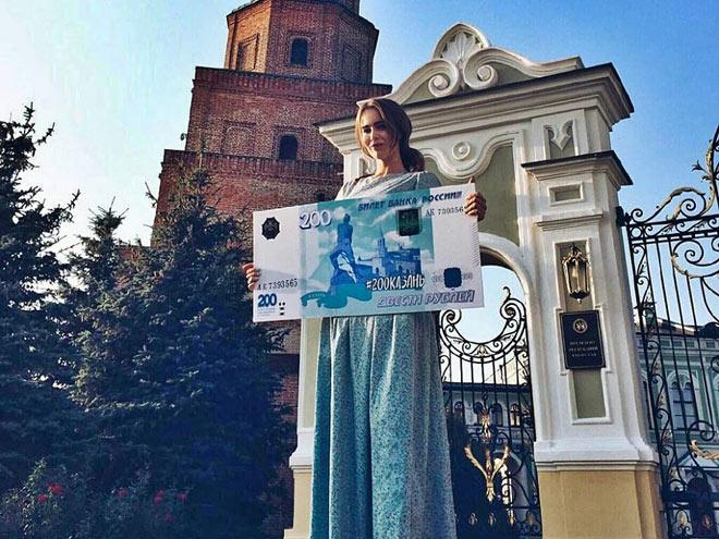 ВНижнекамск привезут огромную 200-рублевую купюру