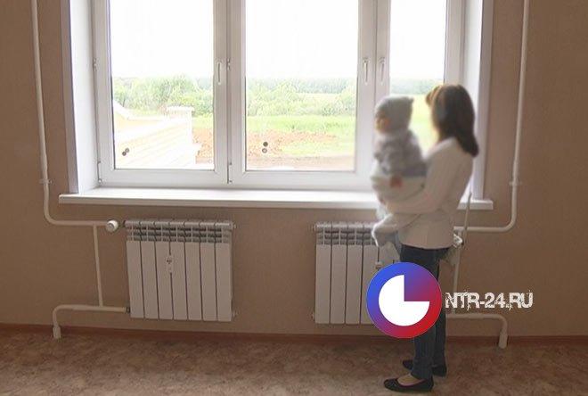 Банки начали предлагать ипотеку на75 лет