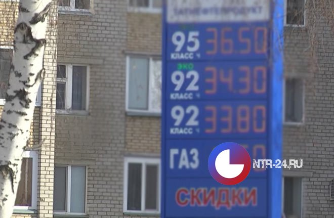 ВТатарстане упал вцене бензин