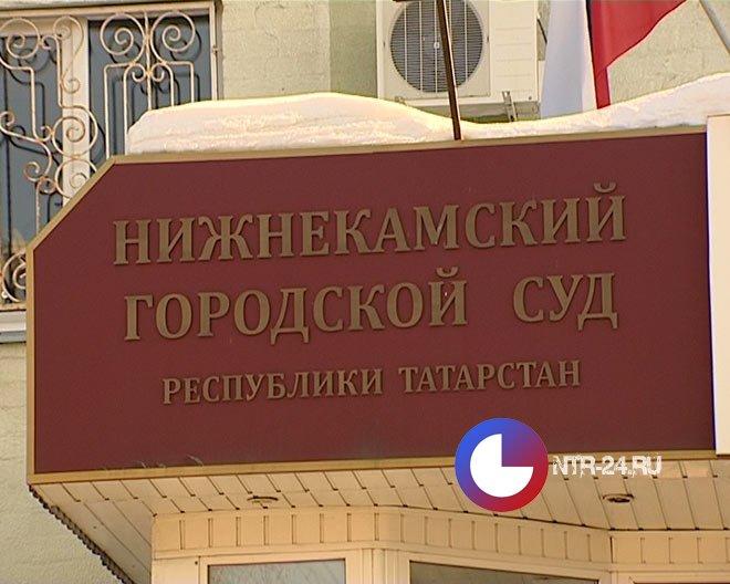 Сломавшего челюсть полицейскому осудят вНижнекамске