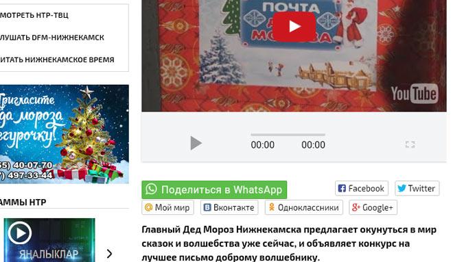 Новости вести алтай сегодня видео