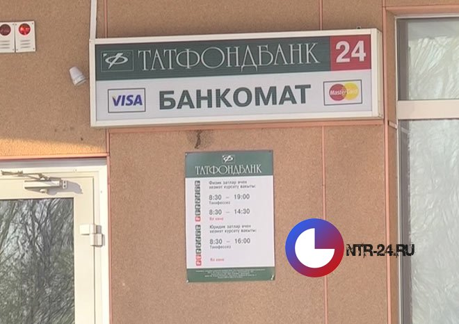 АСВ заподозрило вкладчиков Татфондбанка иИнтехбанка вмахинациях ради страховки