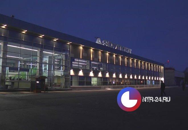 «Бегишево» признан лучшим аэропортом РФ