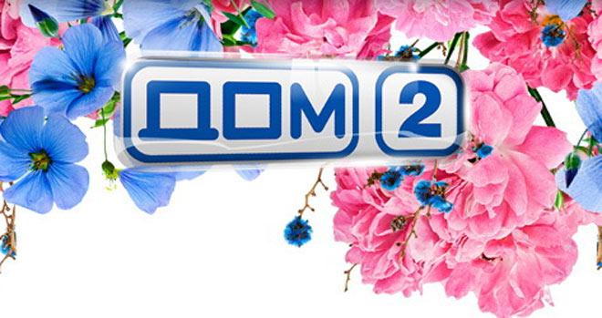Ольга Орлова стала новейшей ведущей «Дома-2»