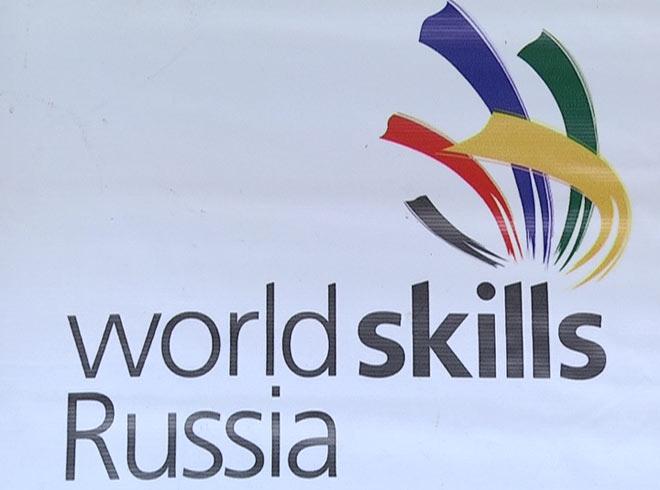 Инициативы участников системы Worldskills изТатарстана получили поддержку «Ворлдскиллс Россия»