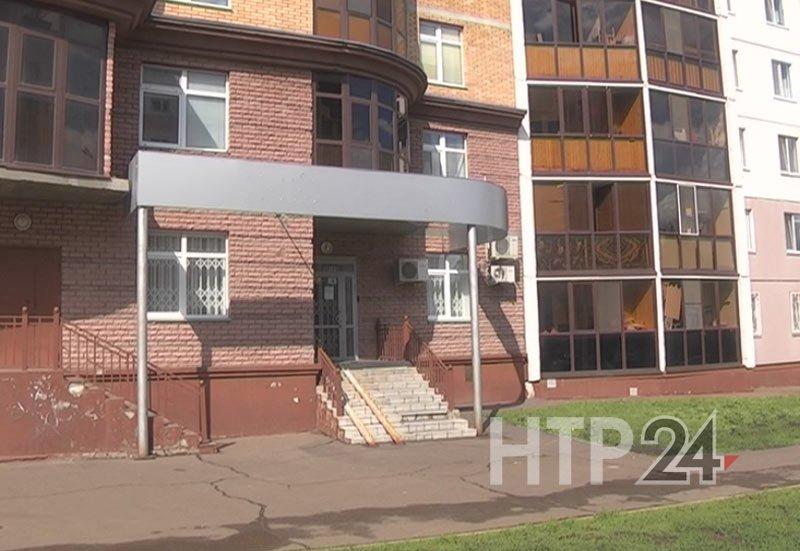 Два офиса банка «Тимер» вНижнекамске иНабережных Челнах прекращают свою работу