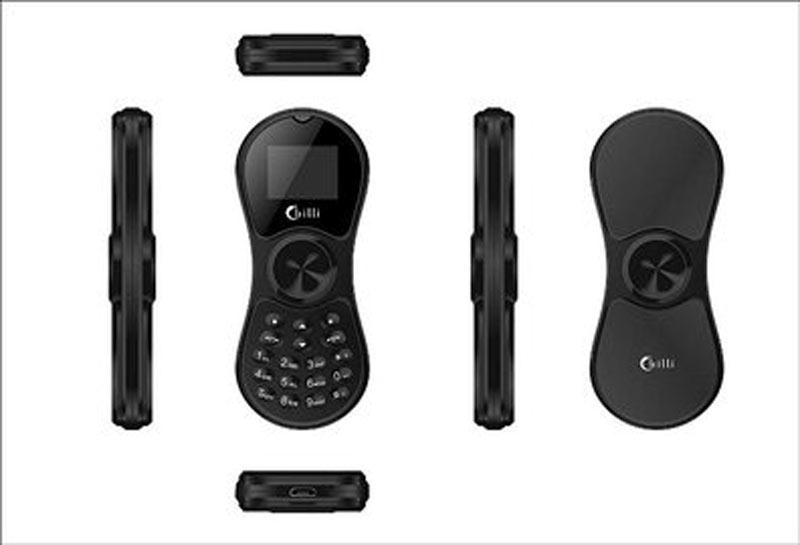 В «Поднебесной» создали гибрид телефона испиннера