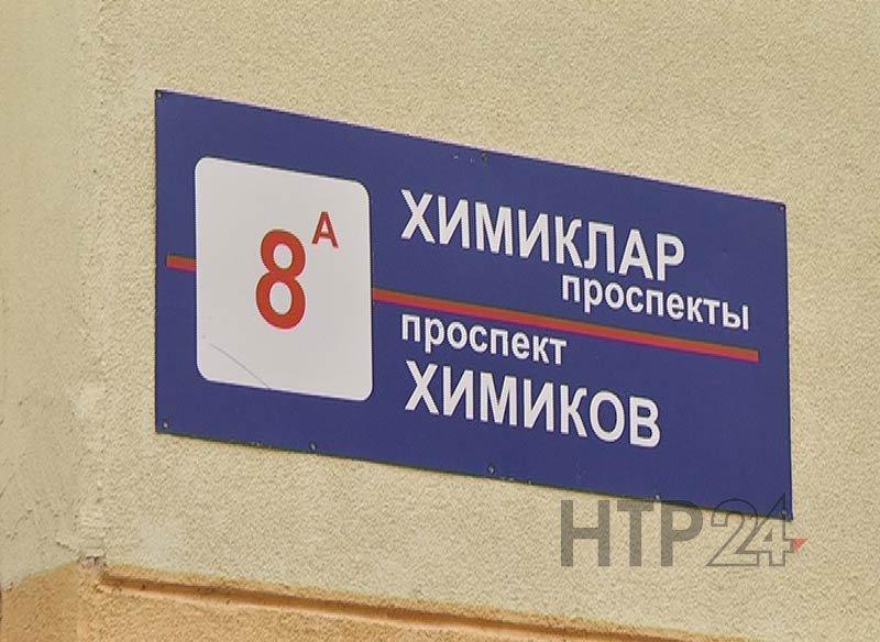 ВНижнекамске отыскали тело пенсионерки сперерезанным горлом
