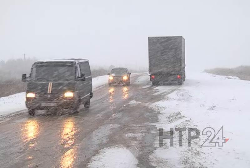 ВТатарстане прогнозируют метель, ледяной дождь иснежные заносы