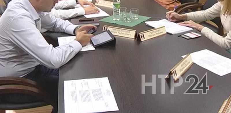 Нижнекамск адрес бесплатный юрист
