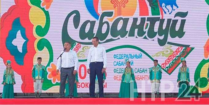Нижнекамцы проводят федеральный Сабантуй в Чебоксарах