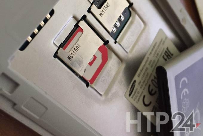 В Татарстане появился терминал выдающий SIM-карты