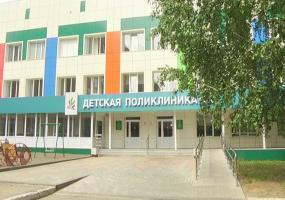 MDA безкидалова Зеленодольск Конопля дешево Первоуральск