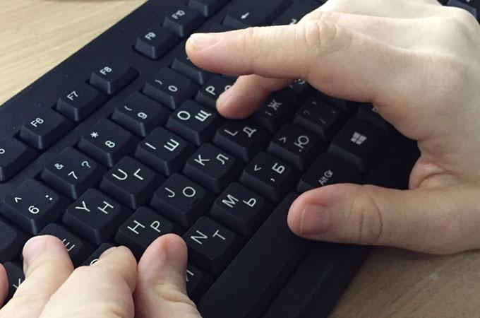 Девушка из Татарстана поплатилась за оскорбления в соцсетях