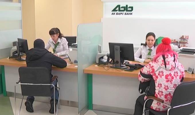 уралсиб банк официальный сайт кредиты физическим лицам