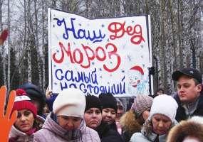 В Нижнекамске выбрали главного Деда Мороза-2019