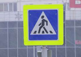 В Нижнекамске пешеходные переходы приведут к стандартам ГОСТ