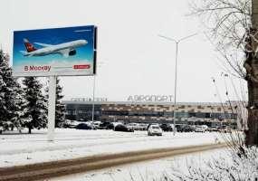 Задержанный из Нижнекамск в Дубай самолет вылетел из «Бегишево» в 14:40