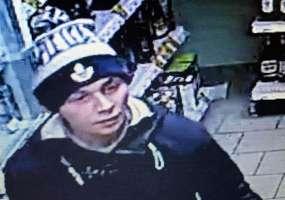 В Нижнекамске юноша украл из магазина алкоголь