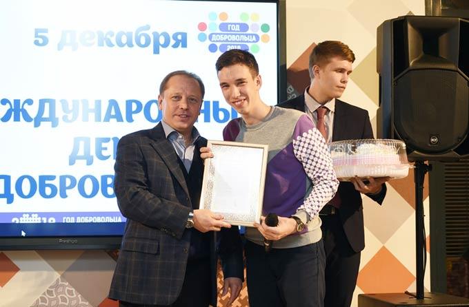 Айдар Метшин вместе с волонтерами закрыл Год добровольца в Нижнекамске