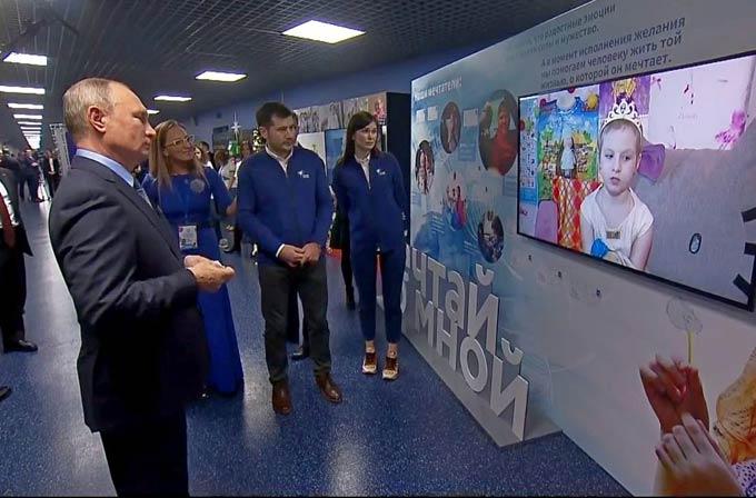 Путин пообещал исполнить мечты пятерых больных детей на проекте, созданном в Татарстане