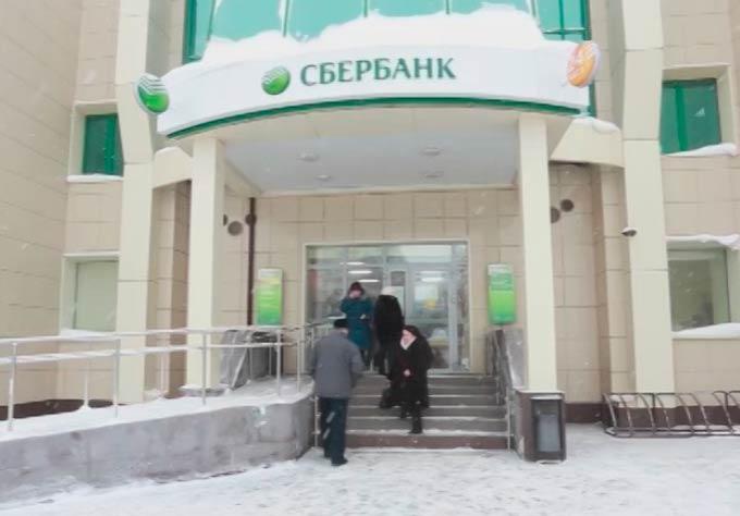 Россияне не смогут переводить деньги по номеру телефона на карты «Сбербанка»