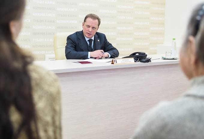 В мэрии Нижнекамска по поручению Путина пройдёт общероссийский день приёма граждан