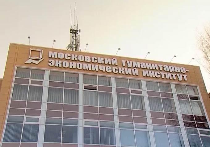 Рособрнадзор запретил одному из вузов в Нижнекамске принимать студентов