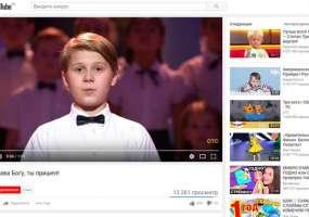 Детский хор Светлакова спел песню про Нижнекамск