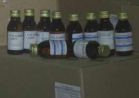 В Нижнекамске после употребления «фанфуриков» скончались 6 человек