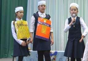 Школьники на конференции в Нижнекамске рассказали о старорусских традициях и жизни Кайманова
