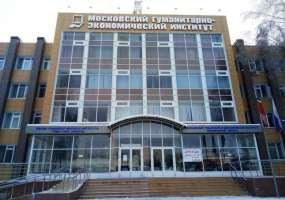 В нижнекамском филиале МГЭУ объяснили решение Рособрнадзора о запрете приема абитуриентов