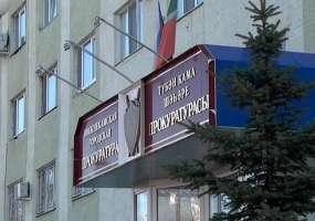 На нижнекамского директоразавода возбудили уголовное дело