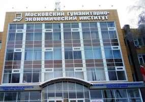 Рособрнадзор принял новое решение в отношении нижнекамского филиала МГЭУ, которому ранее запретил принимать студентов