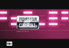 Смотрите «Прямую связь» с Айдаром Метшиным 24 декабря на НТР 24