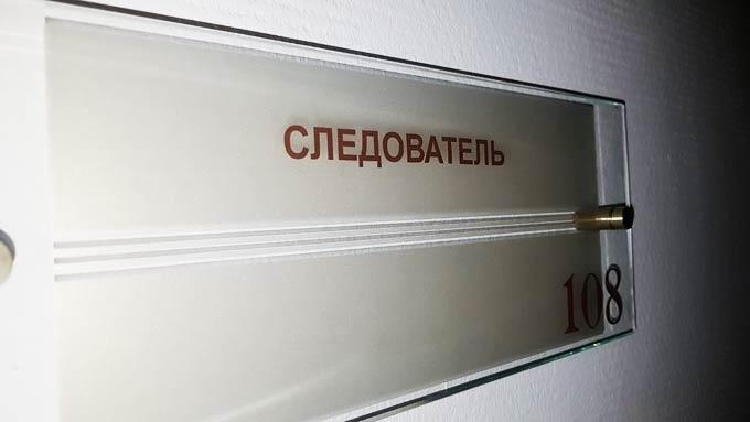Следователи рассказали правду о смерти жителя Нижнекамского района в новогоднюю ночь