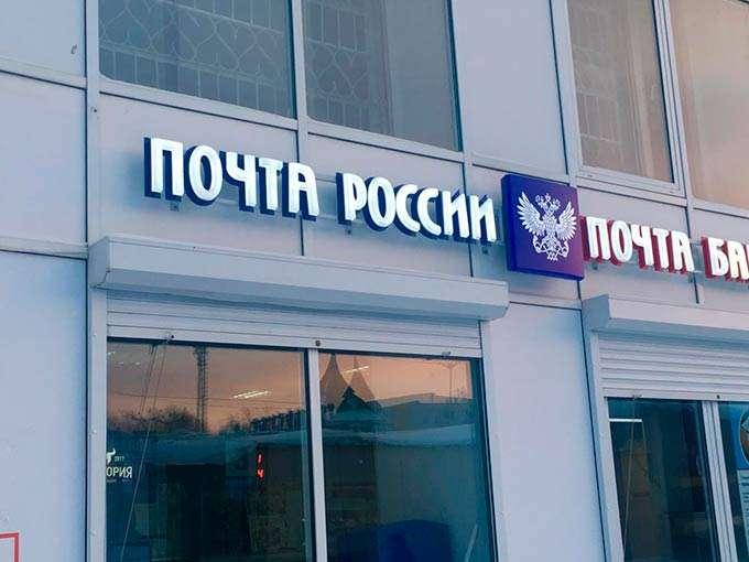 Только в одном почтовом отделении Нижнекамского района будут продавать пиво