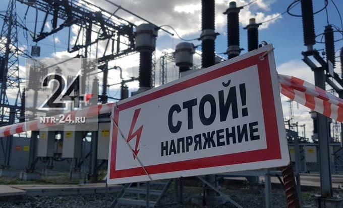 В Нижнекамске на 3 часа три жилых дома останутся без электричества