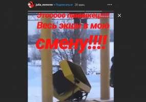 В Камских Полянах забывчивый водитель вырвал с «корнем» автоколонку на АЗС