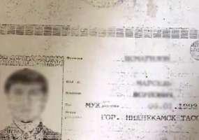 В Нижнекамске управляющая компания расклеила объявления с копией паспорта местного жителя