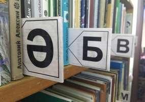 В нижнекамской библиотеке создадут хобби-мастерскую