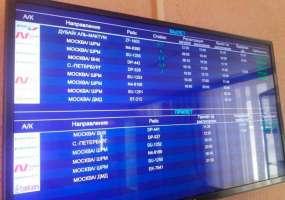 Сокращение полетных программ в Дубай из Нижнекамска. Восстановят ли рейсы?