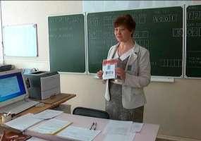 Нижнекамские школьники ЕГЭ по математике будут сдавать по-новому