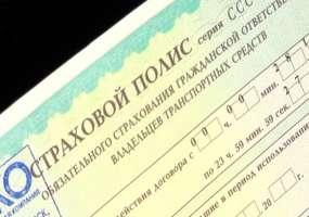 В Нижнекамске и ряде городов подешевел ОСАГО