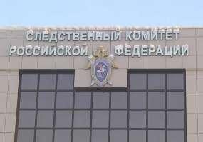 Стала известна причина убийства сожителей в Нижнекамске