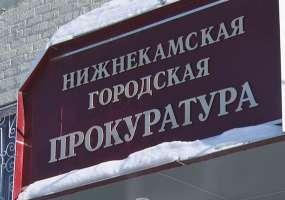 ОНФ обратился в прокуратуру о запрете эксплуатации сауны в Нижнекамске, размещенной в студенческом общежитии