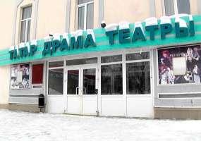 Нижнекамскому татарскому драмтеатру им.Миннуллина выделят средства на реконструкцию