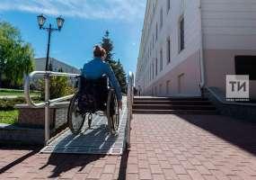 Обеспечение инвалидов Татарстана средствами реабилитации за три года выросло на 25%